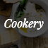Cookery - Recipes WordPress Theme